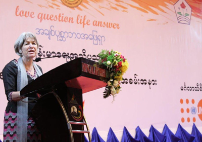 "UNFPA Myanmar | Launch of ""Love Question, Life Answer"" mobile app"