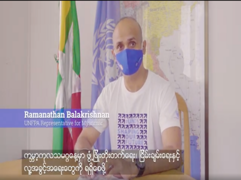 UNFPA Representative Video Message on UN Day